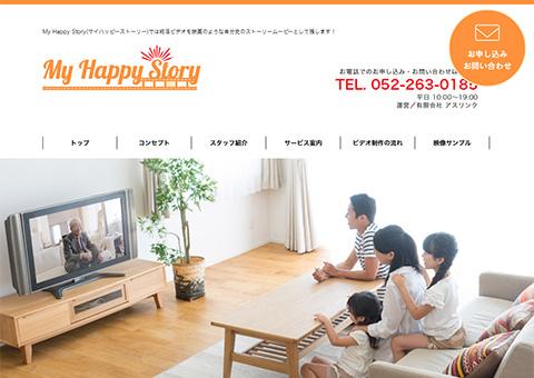My Happy Story(マイハッピーストーリー)
